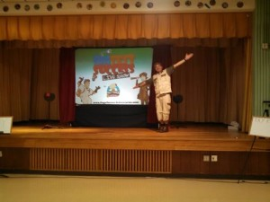 First BIG TEST Success show of the season at The Hansen School in Canton, Massachusetts. Great school!